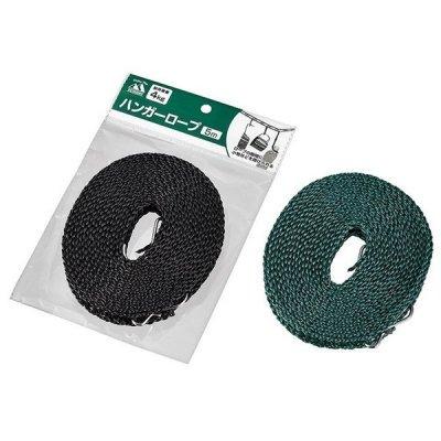 ハンガーロープ5m(黒・緑) 1個