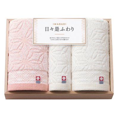 <img class='new_mark_img1' src='https://img.shop-pro.jp/img/new/icons11.gif' style='border:none;display:inline;margin:0px;padding:0px;width:auto;' />【国産】今治 日々是ふわり 木箱入り(66425)