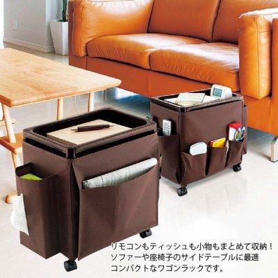 【国産】サイドテーブルワゴン ミニラック