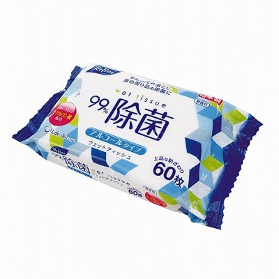 【国産】リファイン アルコール除菌ウェットティッシュ60枚