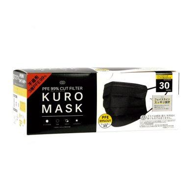 KURO MASK 30枚