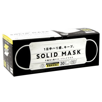 SOLID MASK 30枚