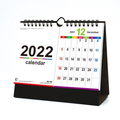 <img class='new_mark_img1' src='https://img.shop-pro.jp/img/new/icons11.gif' style='border:none;display:inline;margin:0px;padding:0px;width:auto;' />2022年 卓上カレンダー カラーラインメモ・セパレート