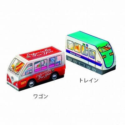<img class='new_mark_img1' src='https://img.shop-pro.jp/img/new/icons11.gif' style='border:none;display:inline;margin:0px;padding:0px;width:auto;' />良い子のおともだちセット 男の子用 ワゴン
