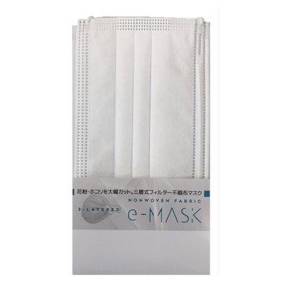e-マスク1P