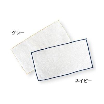 <img class='new_mark_img1' src='https://img.shop-pro.jp/img/new/icons11.gif' style='border:none;display:inline;margin:0px;padding:0px;width:auto;' />【国産】今治 抗ウイルスミニタオル/ネイビー