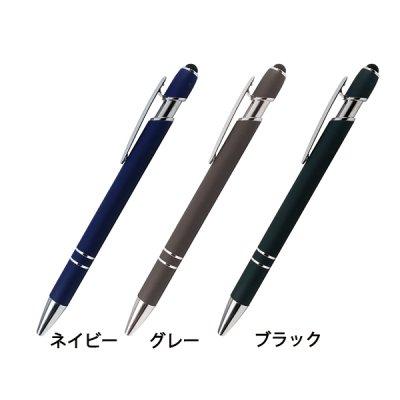 <img class='new_mark_img1' src='https://img.shop-pro.jp/img/new/icons11.gif' style='border:none;display:inline;margin:0px;padding:0px;width:auto;' />メタルラバータッチペン 1個(ブラック)