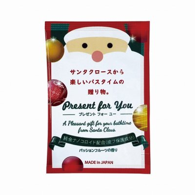 <img class='new_mark_img1' src='https://img.shop-pro.jp/img/new/icons11.gif' style='border:none;display:inline;margin:0px;padding:0px;width:auto;' />入浴料 クリスマスプレゼントフォーユー 20g