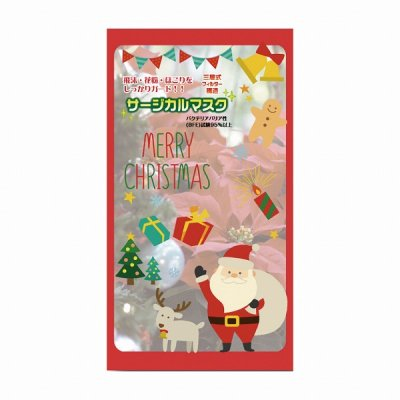 <img class='new_mark_img1' src='https://img.shop-pro.jp/img/new/icons11.gif' style='border:none;display:inline;margin:0px;padding:0px;width:auto;' />クリスマスサージカルマスク1枚入