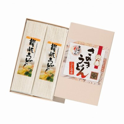 <img class='new_mark_img1' src='https://img.shop-pro.jp/img/new/icons11.gif' style='border:none;display:inline;margin:0px;padding:0px;width:auto;' />年明けうどん