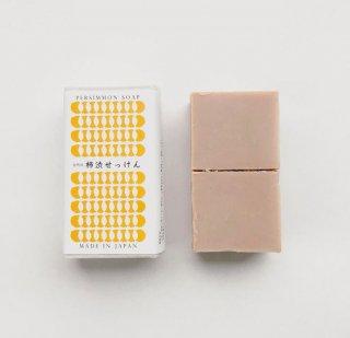 柿渋石鹸(80g×6個)
