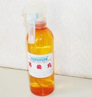 消臭丸(20L)