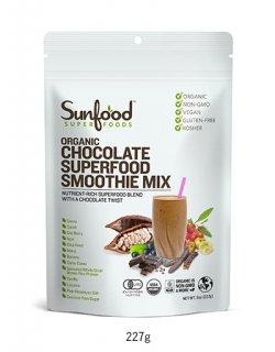 ORGANIC CHOCOLATE SUPERFOOD SMOOTHIE MIX/オーガニック チョコレート スーパーフードスムージーミックス