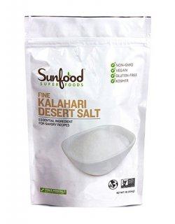 KALAHARI DESERT SALT/カラハリデザート ソルト(細粒)