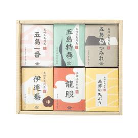 【送料サービス】半泊-HANTOMARI-