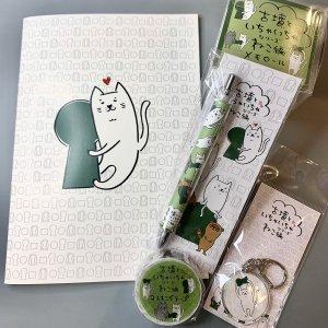 古墳といちゃいちゃシリーズ 文具セット〜期間限定〜