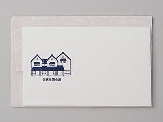 ひとことカード 伝統産業会館