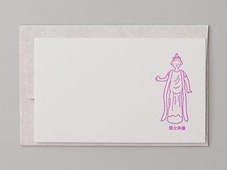 ひとことカード 龍女神像