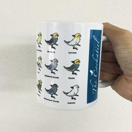 鳥のいるカフェマグカップ「オカメインコ」