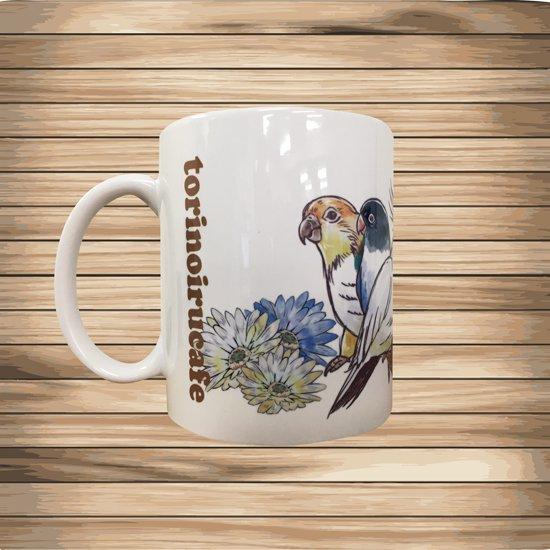 鳥のいるカフェマグカップ「仲良しバード」