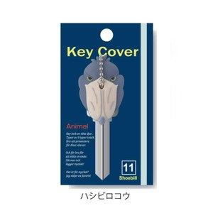 アニマルキーカバー ハシビロコウ/Animal Key Cover