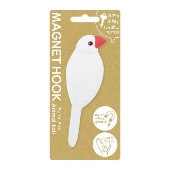 マグネットフック アニマルテイル(白文鳥)