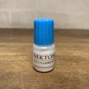 【お試し用】NEKTON-MSA 約5g