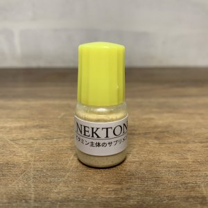 【お試し用】NEKTON-S 約3g