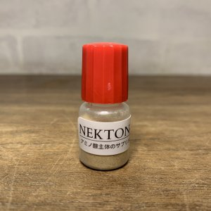 【お試し用】NEKTON-BIO 約3g