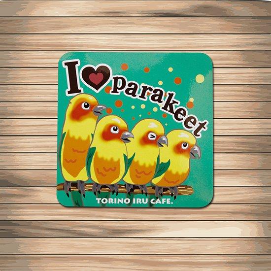 鳥のいるカフェステッカー「I LOVE Parakeet」
