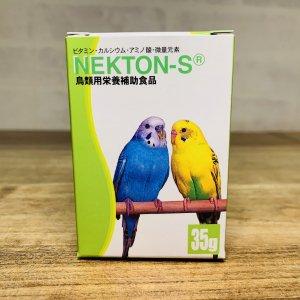 NEKTON-S 35g