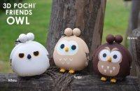 フクロウ がま口 3D POCHI FRIENDS