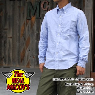 <img class='new_mark_img1' src='https://img.shop-pro.jp/img/new/icons15.gif' style='border:none;display:inline;margin:0px;padding:0px;width:auto;' />JOE McCOY BUTTON DOWN SHIRT ボタンダウンシャツ