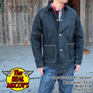 <img class='new_mark_img1' src='https://img.shop-pro.jp/img/new/icons15.gif' style='border:none;display:inline;margin:0px;padding:0px;width:auto;' />8HOUR UNION WOOL LINED CHORE COAT ワークコート