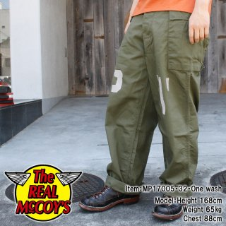 <img class='new_mark_img1' src='https://img.shop-pro.jp/img/new/icons15.gif' style='border:none;display:inline;margin:0px;padding:0px;width:auto;' />HBT FATIGUE TROUSERS / PW ヘリンボーンツイルファティーグトラウザー