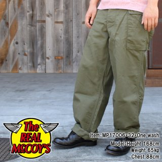 <img class='new_mark_img1' src='//img.shop-pro.jp/img/new/icons15.gif' style='border:none;display:inline;margin:0px;padding:0px;width:auto;' />HBT FATIGUE TROUSERS ヘリンボーンツイルファティーグトラウザー