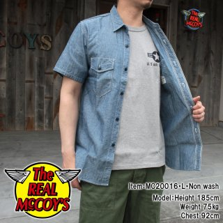 <img class='new_mark_img1' src='https://img.shop-pro.jp/img/new/icons15.gif' style='border:none;display:inline;margin:0px;padding:0px;width:auto;' />U.S.N. CHAMBRAY SHIRT S/S シャンブレーシャツ