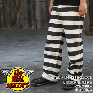 <img class='new_mark_img1' src='//img.shop-pro.jp/img/new/icons15.gif' style='border:none;display:inline;margin:0px;padding:0px;width:auto;' />PRISONER PANTS プリズナーパンツ