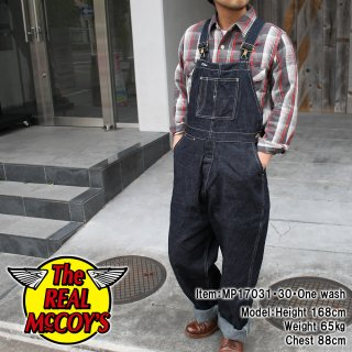 <img class='new_mark_img1' src='//img.shop-pro.jp/img/new/icons15.gif' style='border:none;display:inline;margin:0px;padding:0px;width:auto;' />8HU DENIM OVER-ALLS デニムオーバーオール