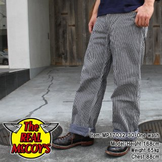 <img class='new_mark_img1' src='//img.shop-pro.jp/img/new/icons15.gif' style='border:none;display:inline;margin:0px;padding:0px;width:auto;' />8HU ENGINEER TROUSERS ワークパンツ