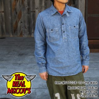 <img class='new_mark_img1' src='//img.shop-pro.jp/img/new/icons15.gif' style='border:none;display:inline;margin:0px;padding:0px;width:auto;' />8HU CHAMBRAY PULLOVER SHIRT プルオーバーシャツ