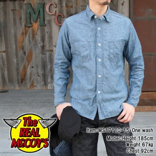 <img class='new_mark_img1' src='//img.shop-pro.jp/img/new/icons15.gif' style='border:none;display:inline;margin:0px;padding:0px;width:auto;' />8HU CHAMBRAY SERVICEMAN SHIRT L/S シャンブレーシャツ