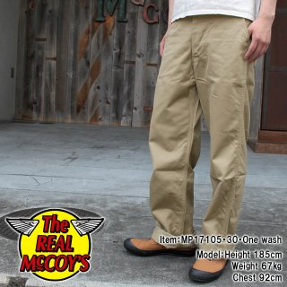 <img class='new_mark_img1' src='https://img.shop-pro.jp/img/new/icons58.gif' style='border:none;display:inline;margin:0px;padding:0px;width:auto;' />U.S. ARMY '41 KHAKI TROUSERS トラウザー
