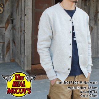 <img class='new_mark_img1' src='//img.shop-pro.jp/img/new/icons15.gif' style='border:none;display:inline;margin:0px;padding:0px;width:auto;' />USN COTTON CARDIGAN カーディガン