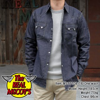 <img class='new_mark_img1' src='//img.shop-pro.jp/img/new/icons15.gif' style='border:none;display:inline;margin:0px;padding:0px;width:auto;' />JOE McCOY DENIM WESTERN SHIRT デニムウエスタンシャツ