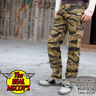 TIGER CAMOFLAGUE TROUSERS / JOHN WAYNE タイガートラウザー