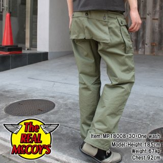 <img class='new_mark_img1' src='//img.shop-pro.jp/img/new/icons15.gif' style='border:none;display:inline;margin:0px;padding:0px;width:auto;' />P-44 UTILITY TROUSERS ユーティリティトラウザー モンキーパンツ