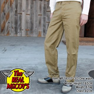 <img class='new_mark_img1' src='https://img.shop-pro.jp/img/new/icons15.gif' style='border:none;display:inline;margin:0px;padding:0px;width:auto;' />U.S. NAVY CHINO TROUSERS チノパン