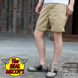 <img class='new_mark_img1' src='https://img.shop-pro.jp/img/new/icons15.gif' style='border:none;display:inline;margin:0px;padding:0px;width:auto;' />U.S. ARMY KHAKI SHORTS カーキショーツ