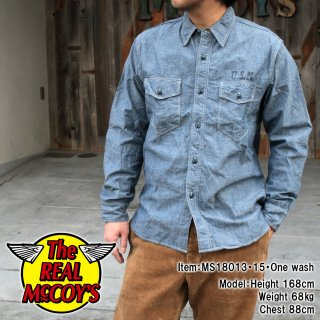 <img class='new_mark_img1' src='https://img.shop-pro.jp/img/new/icons15.gif' style='border:none;display:inline;margin:0px;padding:0px;width:auto;' />U.S.N. CHAMBRAY SHIRT L/S シャンブレーシャツ